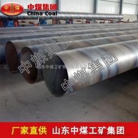 螺旋焊管,螺旋焊管火爆上市,螺旋焊管价格,螺旋焊管畅销