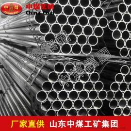 无缝钢管,无缝钢管供应商,无缝钢管畅销,无缝钢管报价