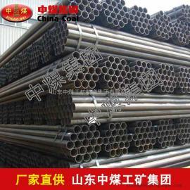 焊管,焊管质优价廉,焊管火爆上市,焊管生产商