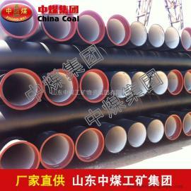 球墨铸铁管,优质球墨铸铁管,球墨铸铁管中煤直销