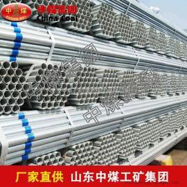 钢管,钢管量大从优,钢管生产厂家,钢管价格低廉