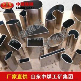 ��型管,��型管技�g��担���型管生�a商,��型管�r格低