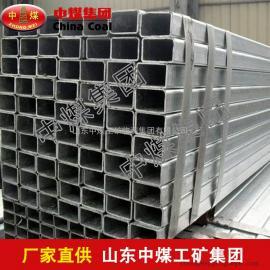 矩管,矩管价格低廉,矩管中煤直销,矩管生产商