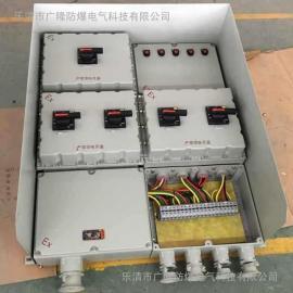 防爆动力检修箱BXX51-4/63K100GX2X2