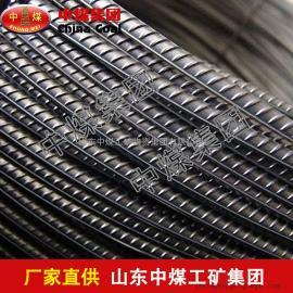 热轧螺纹钢,热轧螺纹钢价格低,热轧螺纹钢厂家直销