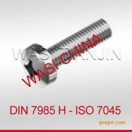 DIN7985不锈钢十字盘头螺钉