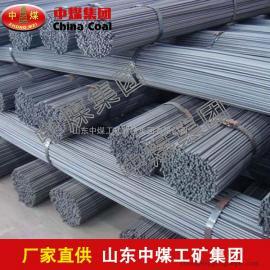 螺纹钢,螺纹钢厂家直销,螺纹钢生产商,螺纹钢促销中