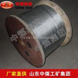镀锌钢绞线,镀锌钢绞线优质产品,镀锌钢绞线报价低