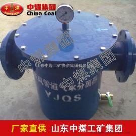 汽水分离器,汽水分离器价格低,汽水分离器生产厂家