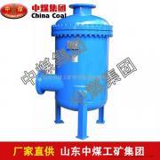 RJL油水分离器,RJL油水分离器价格低廉