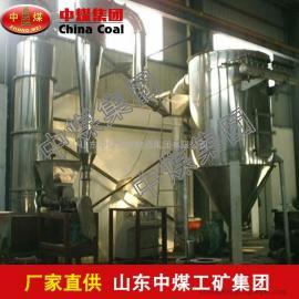 闪蒸干燥机,闪蒸干燥机价格低廉,闪蒸干燥机畅销