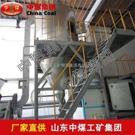 离心式喷雾干燥机,离心式喷雾干燥机中煤直销