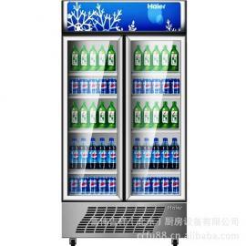 Haier/海尔SC-650G双门冷藏柜 商用饮料展示柜 超市展示柜