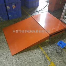 广州电动液压平台|广州电动剪叉升降平台|镁丰机械