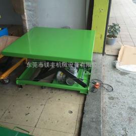 北京机动起落平台|北京机动起落平台厂家镁丰机械