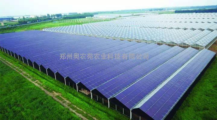 温室大棚太阳能光伏系统