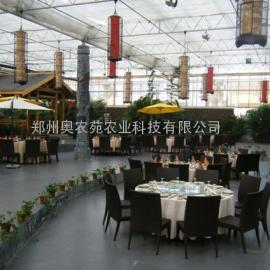 生态酒店温室 智能温室生态餐厅 农业观光温室 生态温室