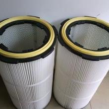 搅拌站仓顶除尘器 自洁式粉尘过滤芯灰尘除尘滤筒滤芯