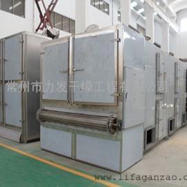 专业生产海虾专用网带式连续烘干机烘干设备