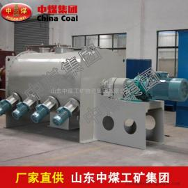 连续式混合机,连续式混合机产品特点,连续式混合机参数