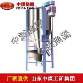LJ型干粉混合机,LJ型干粉混合机厂家直销