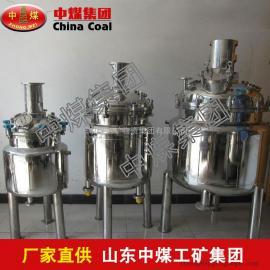 不锈钢反应釜,不锈钢反应釜适用范围,不锈钢反应釜畅销