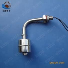 侧装式浮球液位开关,不锈钢浮球联系13650385977