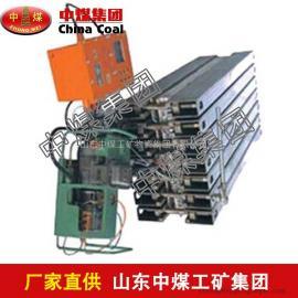 LBD防爆电热式修补硫化机,LBD防爆电热式修补硫化机畅销