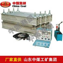 YF-3电热式隔爆型胶带硫化机,优质电热式隔爆型胶带硫化机