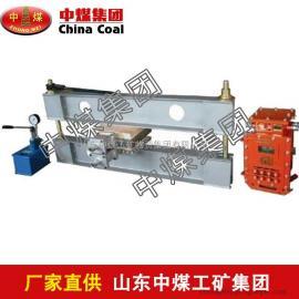 XBD矿用隔爆型电热修补式硫化机,电热修补式硫化机畅销