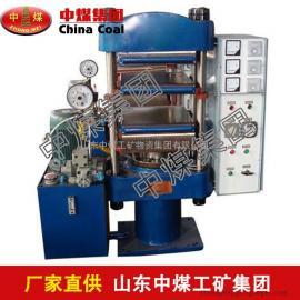 柱式平板硫化机,柱式平板硫化机报价低,柱式平板硫化机畅销
