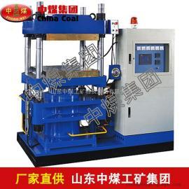 橡胶平板硫化机,橡胶平板硫化机供应商,橡胶平板硫化机畅销