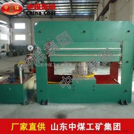 框式平板硫化机,框式平板硫化机供应,框式平板硫化机报价