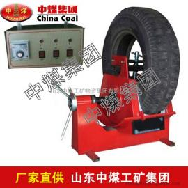 小车轮胎硫化机,小车轮胎硫化机火爆上市