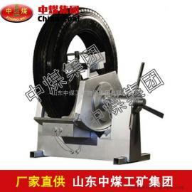 大车轮胎硫化机,大车轮胎硫化机厂家直销