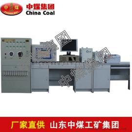 束管监控系统,束管监控系统价格,束管监控系统生产商