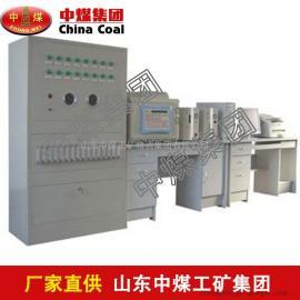 束管监测系统,束管监测系统报价低,束管监测系统质量优