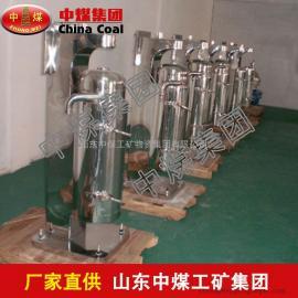 管式离心机,管式离心机优质产品,管式离心机中煤直销