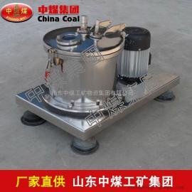 平板上部卸料离心机,平板上部卸料离心机产品特点