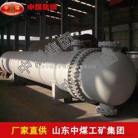 固定管板式/列管式冷凝器,固定管板式/列管式冷凝器价格低