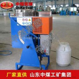 溶剂回收机,溶剂回收机价格低,溶剂回收机生产商