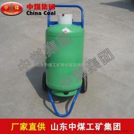氯气捕消器,氯气捕消器供应商,氯气捕消器中煤直销