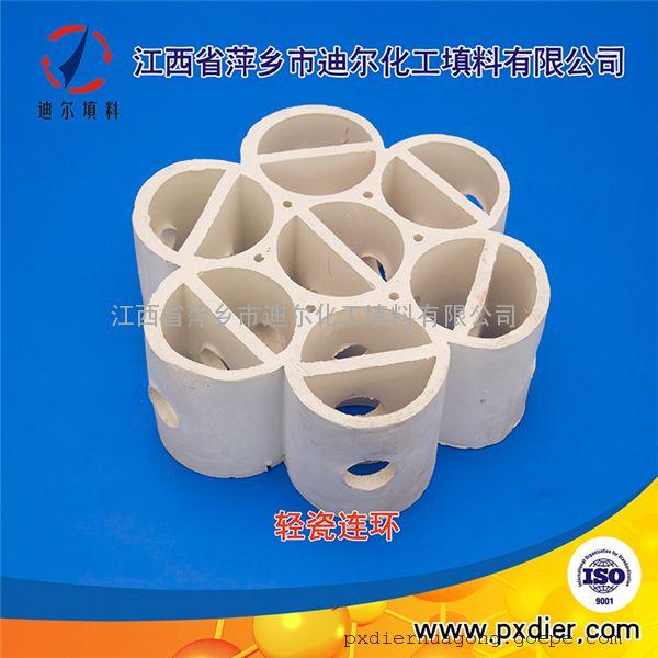 热销XA-1轻瓷多齿环填料煤焦化填料轻瓷多齿环大量现货