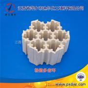脱硫塔填料多齿轻瓷填料XA-1陶瓷填料专业生产厂家