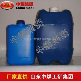 污水除臭剂,污水除臭剂应用领域,污水除臭剂价格低