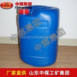 树脂除臭剂,树脂除臭剂供应商,树脂除臭剂价格低