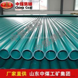 矿用PVC管,矿用PVC管量大从优,矿用PVC管生产商
