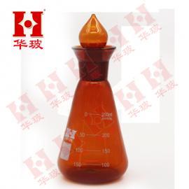 棕色碘量瓶50ml 高硼硅料耐高温 具塞 定碘三角烧
