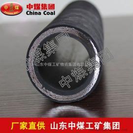高压钢丝编织胶管,高压钢丝编织胶管价格低廉