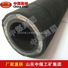 高压钢丝缠绕胶管,高压钢丝缠绕胶管中煤直销